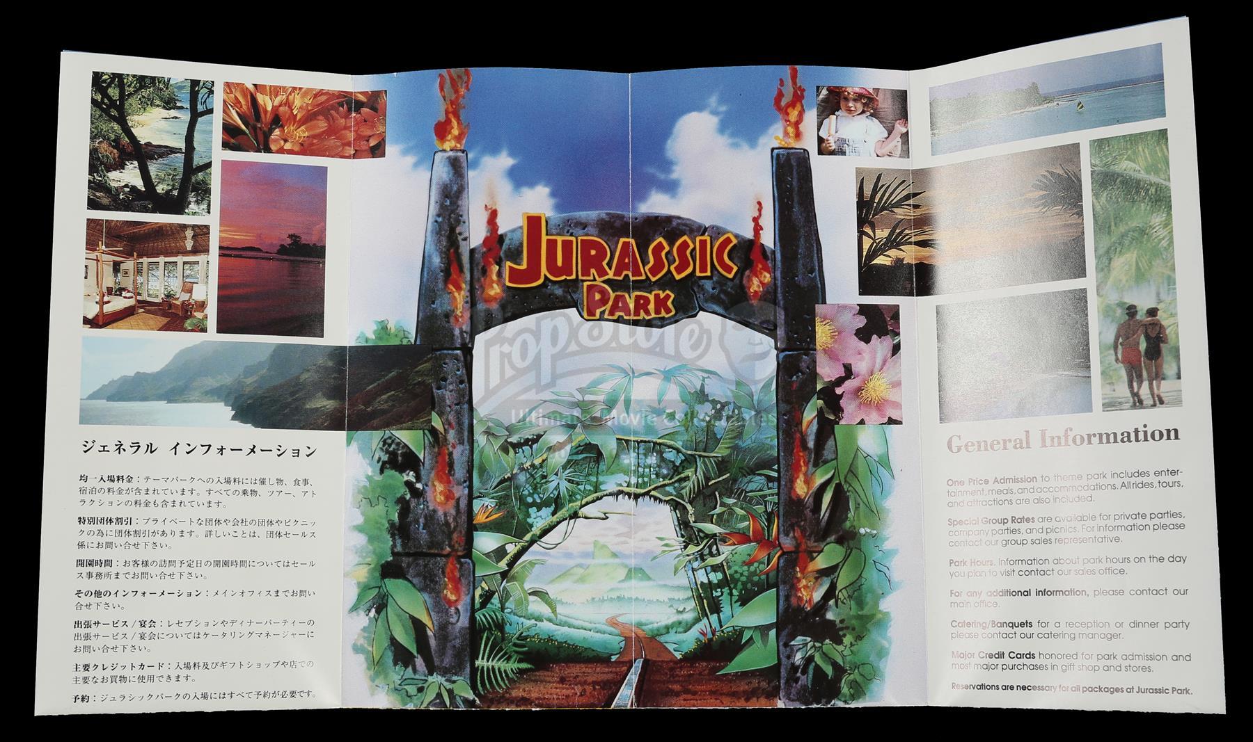 Jurassic Park 1993 Jurassic Park Visitor Brochure