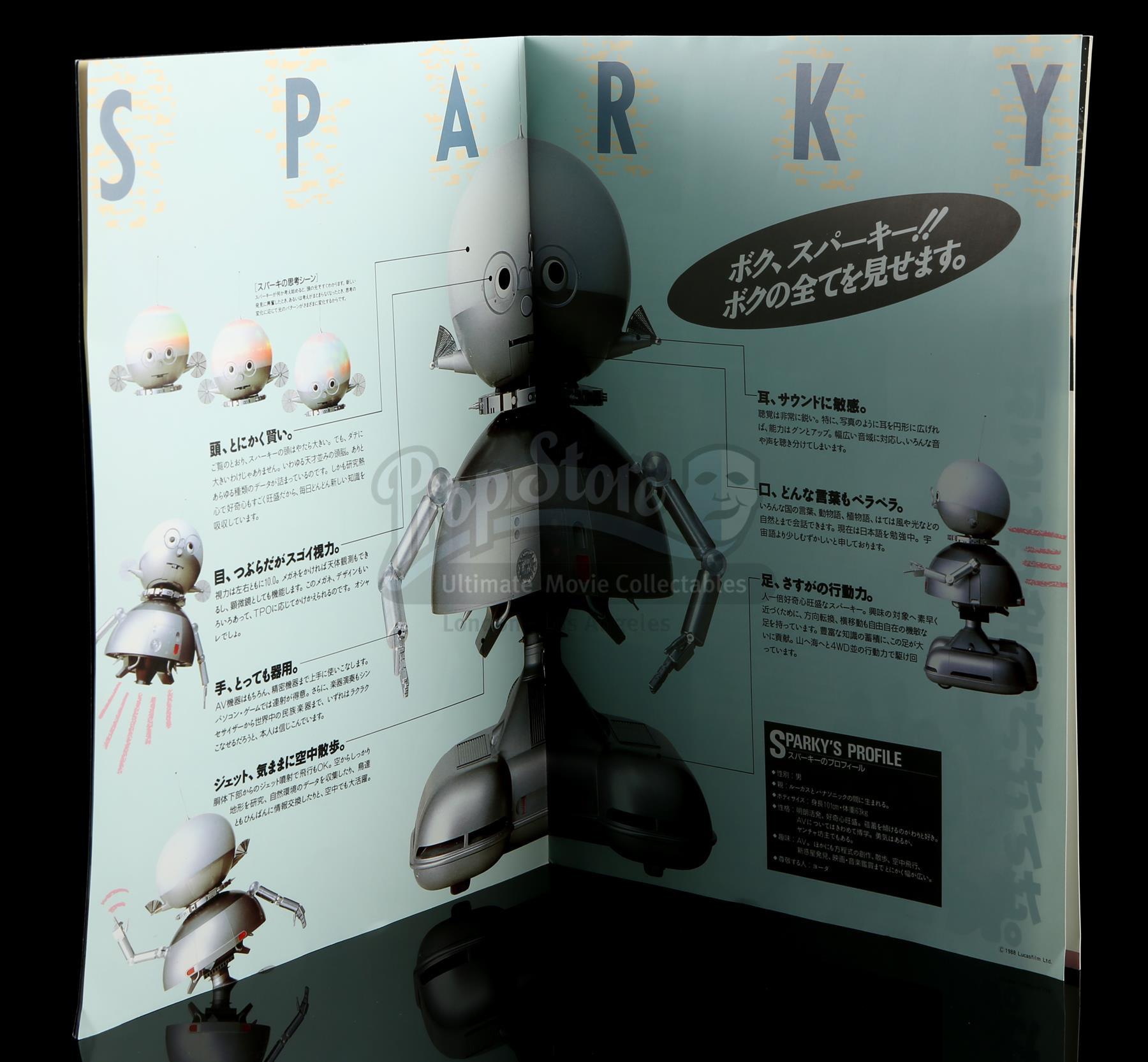 Sparky The Robot Miniature