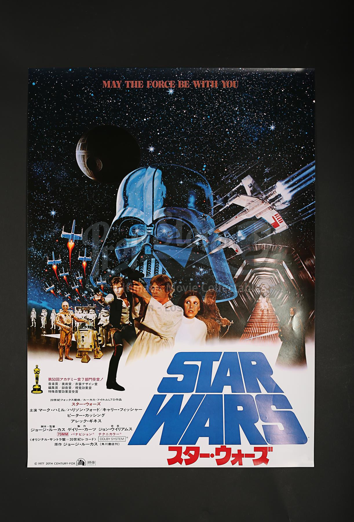 1977 STAR WARS • Japanese Release • A4 to A1 POSTER • FREE DELIVERY